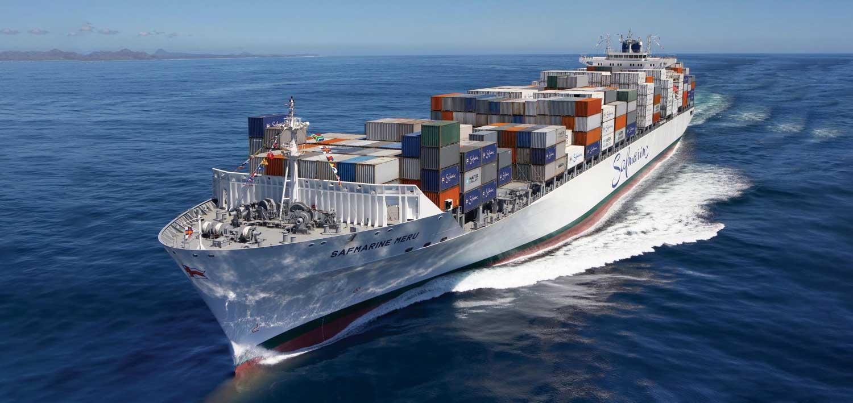 صادرات و واردات کالا